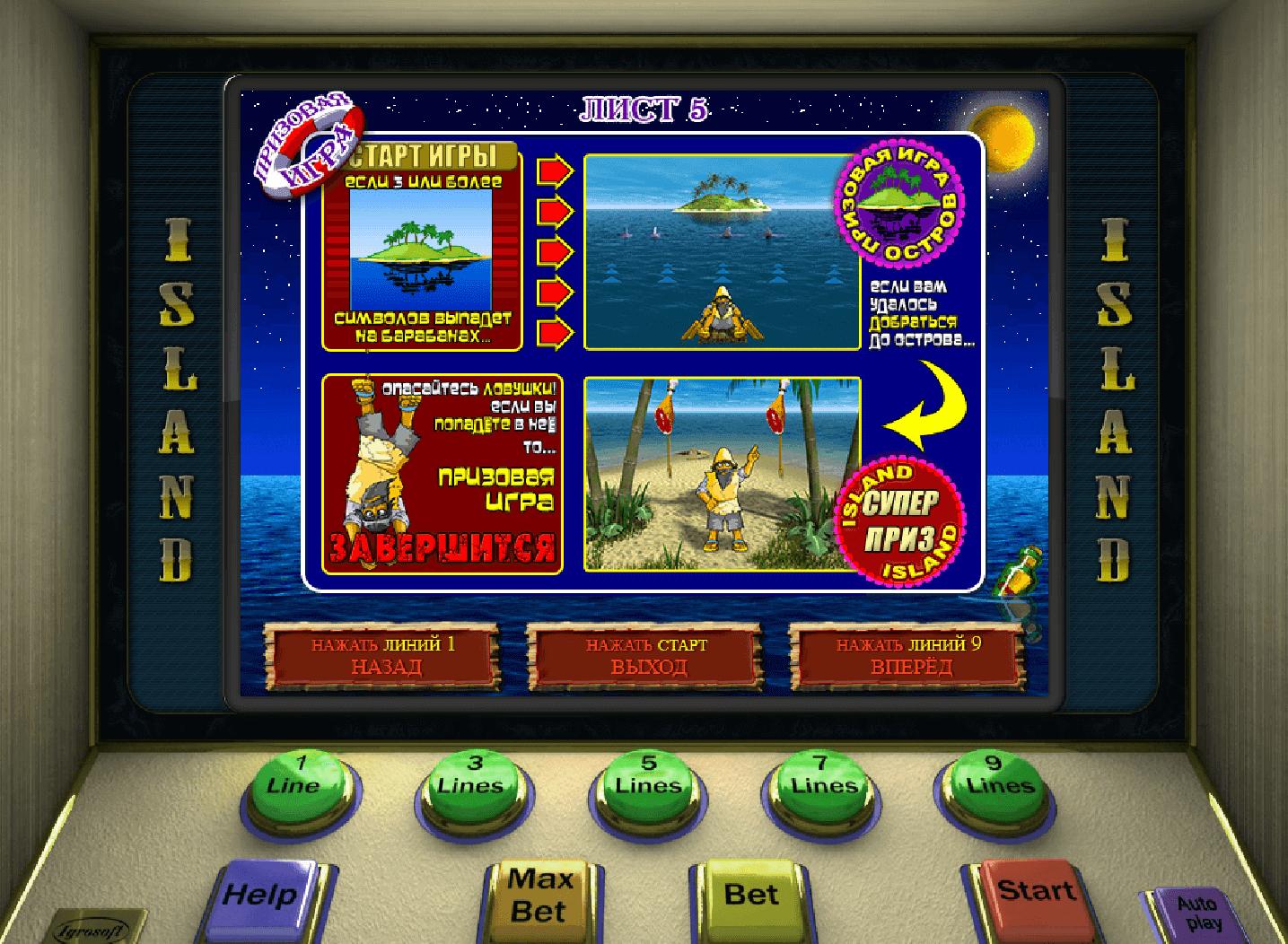 Новые игровые автоматы играть бесплатно и без регистрации